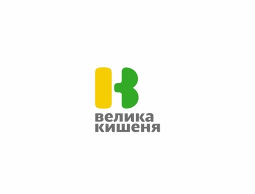 velika_kishenia